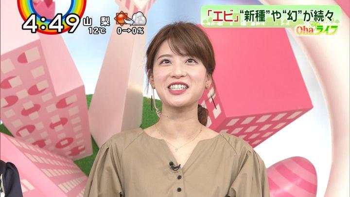 2019年02月12日郡司恭子の画像25枚目