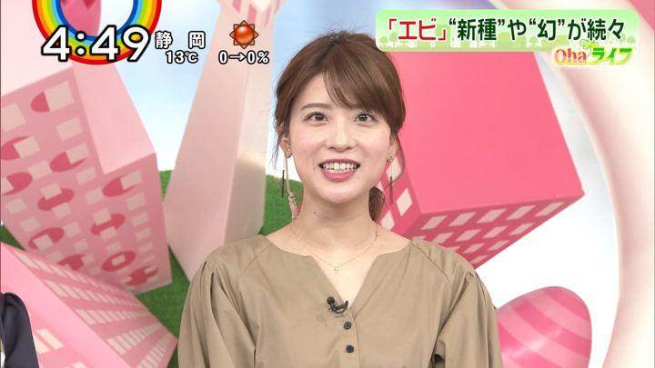 2019年02月12日郡司恭子の画像26枚目