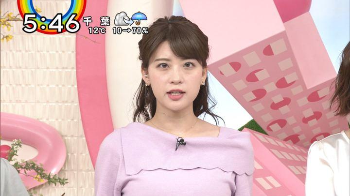 郡司恭子 Oha!4 (2019年02月19日放送 25枚)