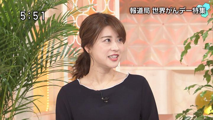 2019年02月24日郡司恭子の画像06枚目