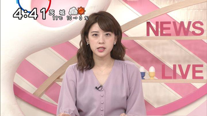 2019年02月26日郡司恭子の画像14枚目