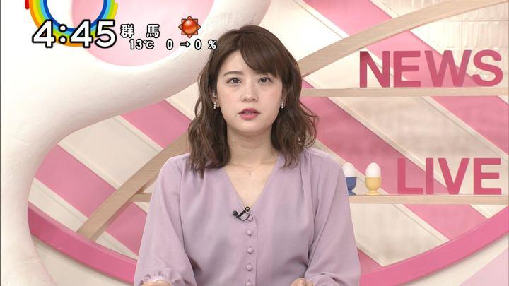 2019年02月26日郡司恭子の画像16枚目