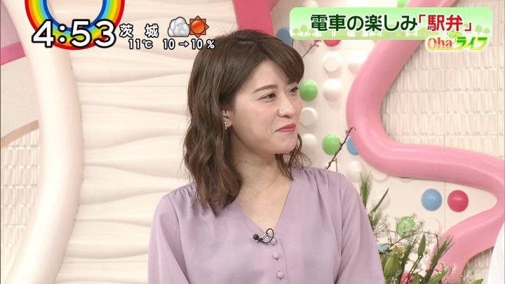 2019年02月26日郡司恭子の画像23枚目