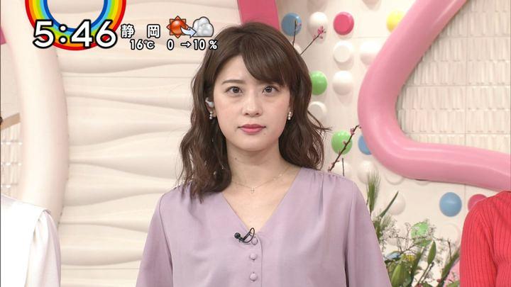 2019年02月26日郡司恭子の画像30枚目