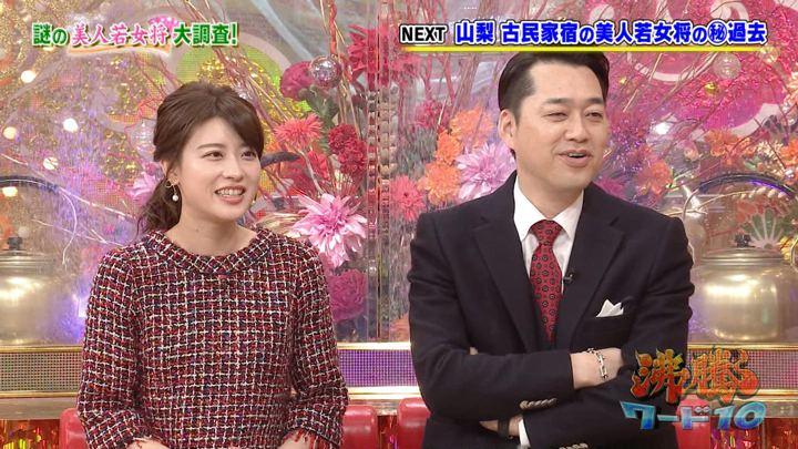 2019年03月01日郡司恭子の画像13枚目