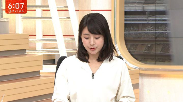 2018年10月12日林美沙希の画像14枚目