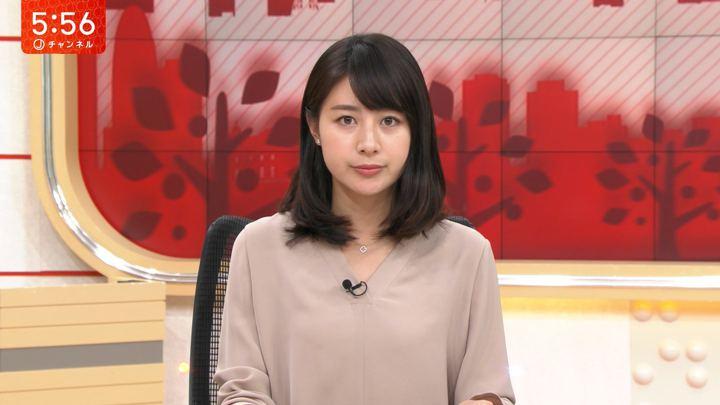 林美沙希 スーパーJチャンネル (2018年10月15日放送 25枚)