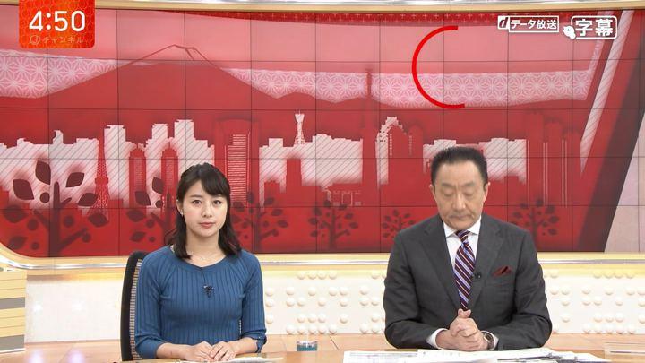 2018年10月17日林美沙希の画像01枚目