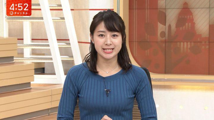 2018年10月17日林美沙希の画像03枚目