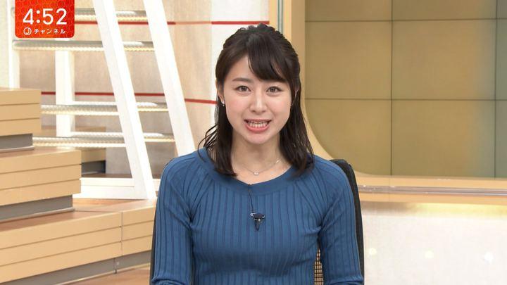 2018年10月17日林美沙希の画像04枚目