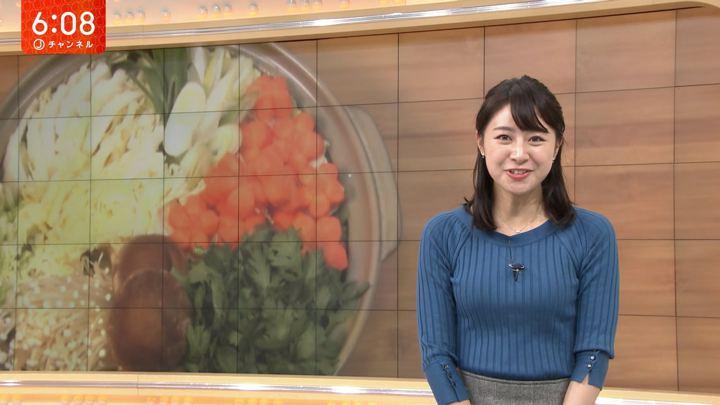 2018年10月17日林美沙希の画像19枚目