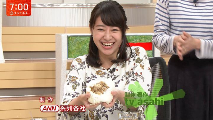 林美沙希 スーパーJチャンネル (2018年10月18日放送 37枚)