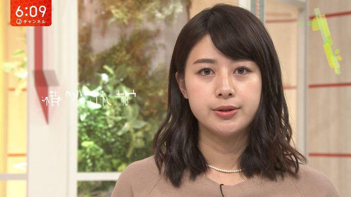 2018年10月19日林美沙希の画像10枚目