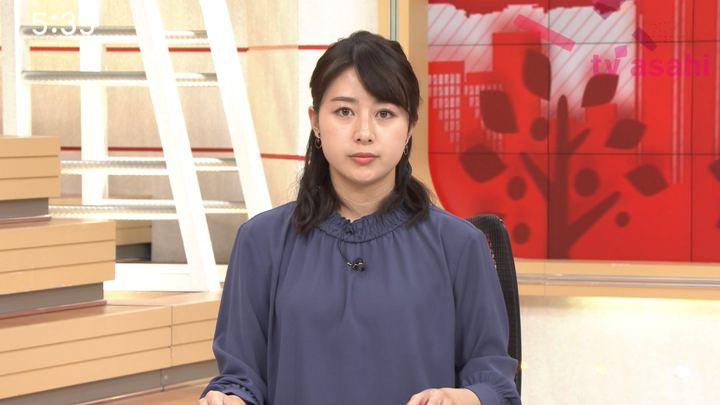 2018年10月22日林美沙希の画像05枚目