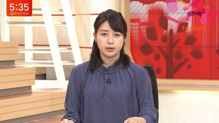 2018年10月22日林美沙希の画像06枚目