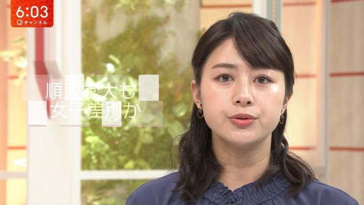 2018年10月22日林美沙希の画像11枚目
