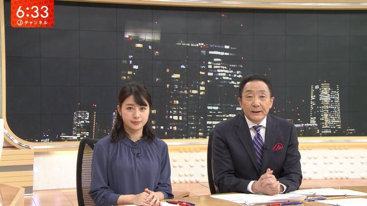 2018年10月22日林美沙希の画像18枚目