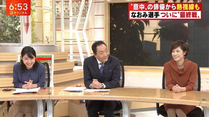 2018年10月22日林美沙希の画像19枚目