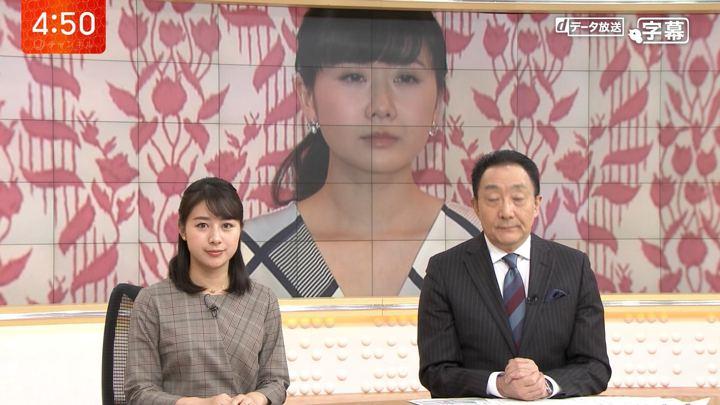 2018年10月23日林美沙希の画像01枚目