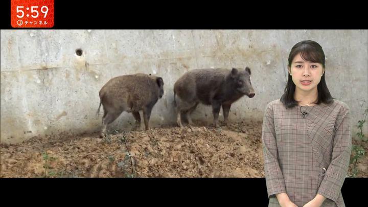 2018年10月23日林美沙希の画像09枚目
