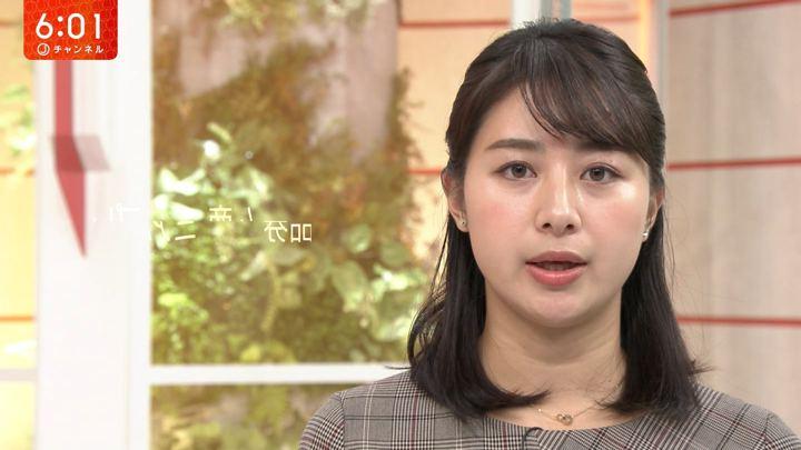 2018年10月23日林美沙希の画像11枚目