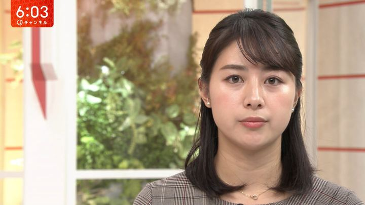 2018年10月23日林美沙希の画像15枚目