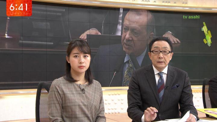 2018年10月23日林美沙希の画像20枚目