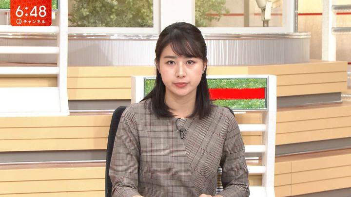 2018年10月23日林美沙希の画像23枚目