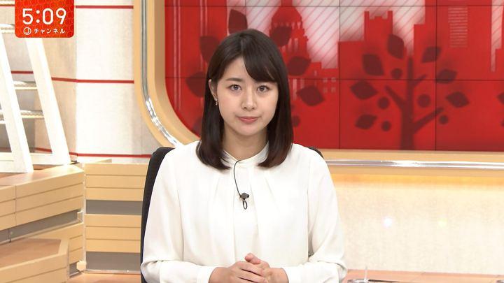 2018年10月24日林美沙希の画像07枚目