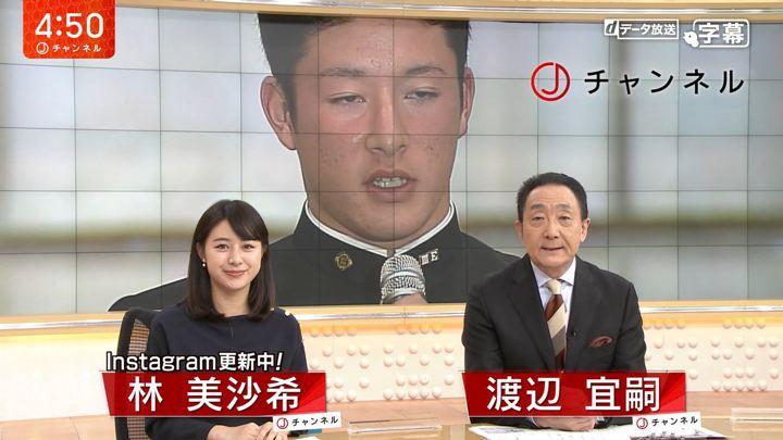 2018年10月26日林美沙希の画像01枚目