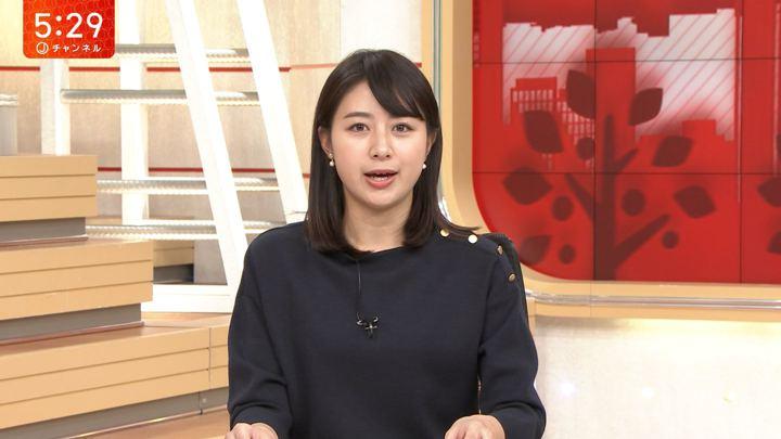 2018年10月26日林美沙希の画像06枚目