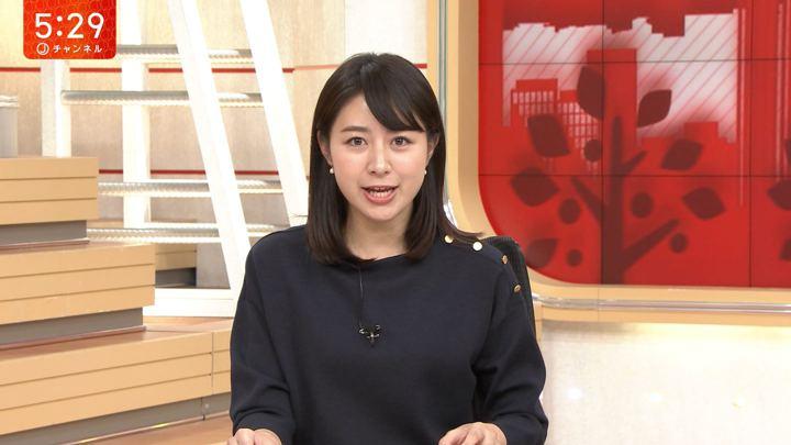 2018年10月26日林美沙希の画像07枚目