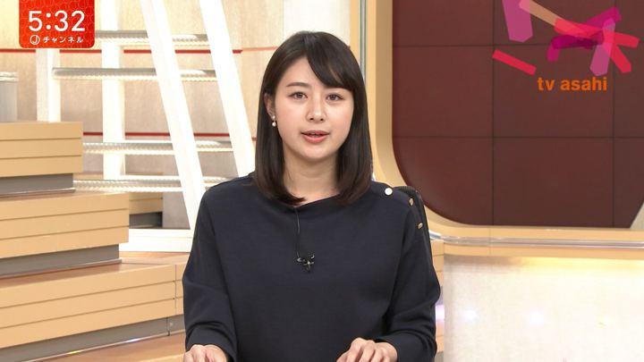 2018年10月26日林美沙希の画像08枚目