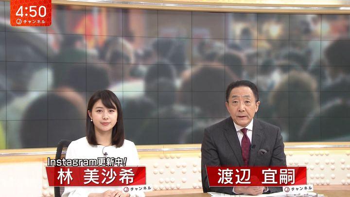 2018年10月29日林美沙希の画像01枚目
