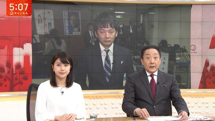 2018年10月29日林美沙希の画像03枚目