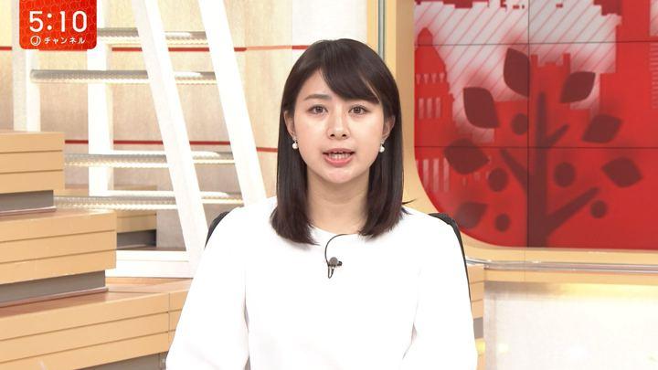 2018年10月29日林美沙希の画像05枚目