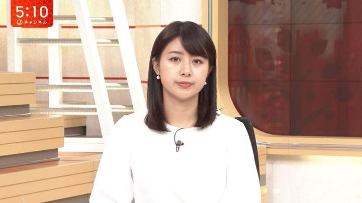 2018年10月29日林美沙希の画像07枚目
