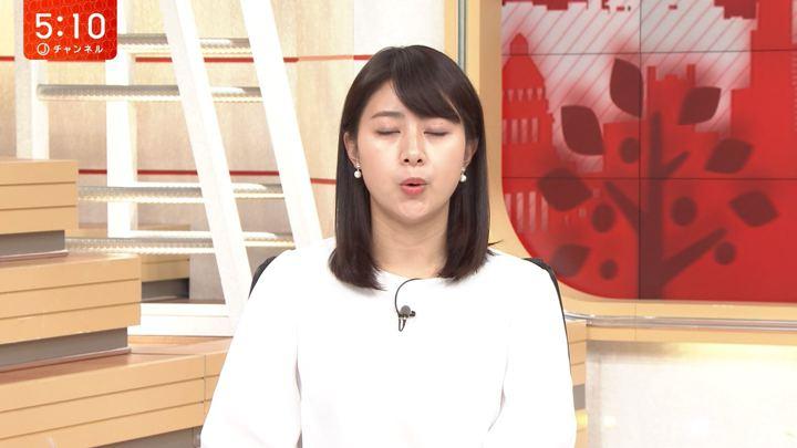 2018年10月29日林美沙希の画像08枚目