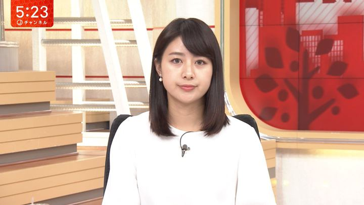 2018年10月29日林美沙希の画像12枚目