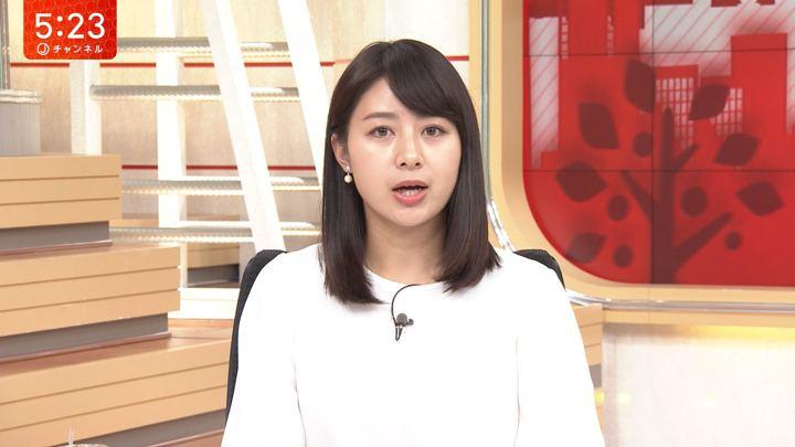 2018年10月29日林美沙希の画像13枚目
