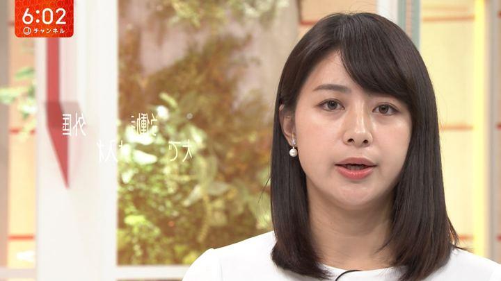 2018年10月29日林美沙希の画像19枚目