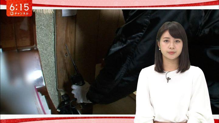 2018年10月29日林美沙希の画像24枚目