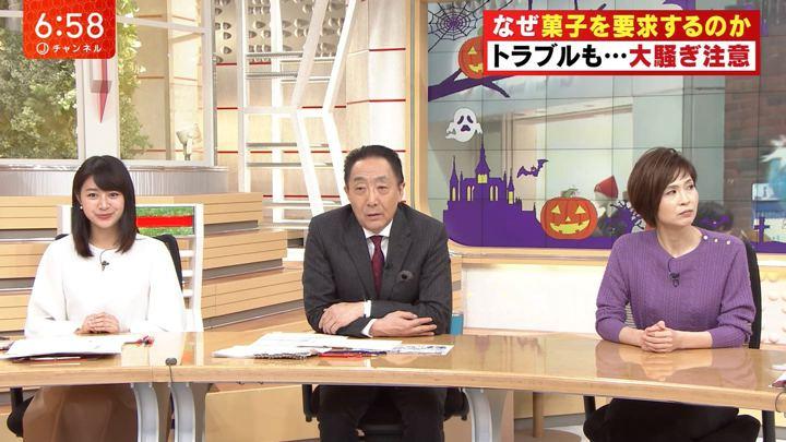 2018年10月29日林美沙希の画像29枚目