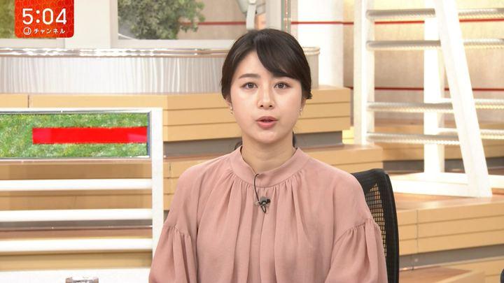 2018年10月31日林美沙希の画像04枚目