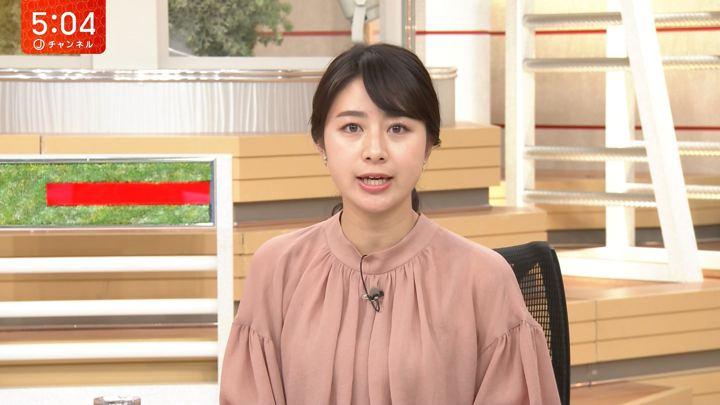 2018年10月31日林美沙希の画像05枚目