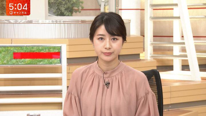 2018年10月31日林美沙希の画像06枚目