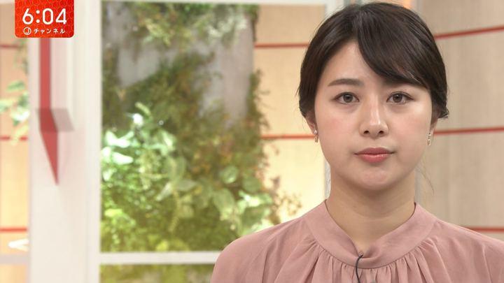 2018年10月31日林美沙希の画像09枚目