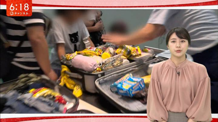 2018年10月31日林美沙希の画像14枚目
