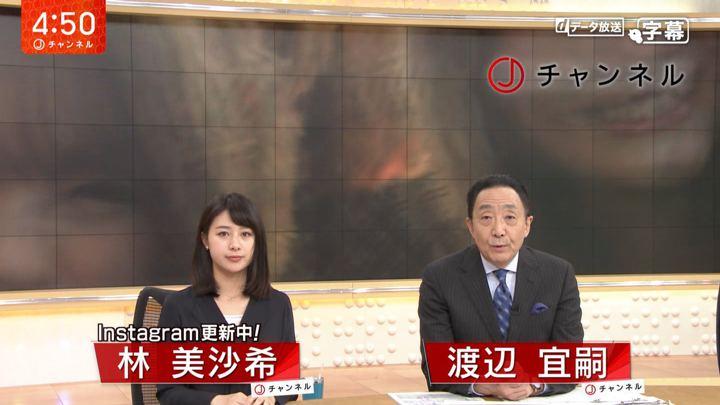 2018年11月01日林美沙希の画像01枚目