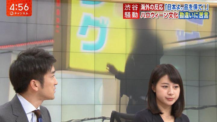 2018年11月01日林美沙希の画像02枚目